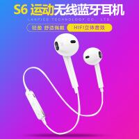 无线运动颈挂式立体声智能 跑步运动蓝牙耳机礼品