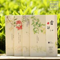 那一年 心随季动 原创手帐本裸装本册32K日韩创意文具日记本 颜色图案随机当当自营