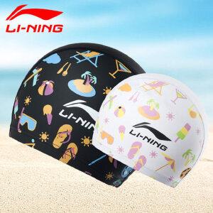 LI-NING/李宁游泳 泳帽儿童游泳帽防水防滑PU纯色 男童女童小孩青少年训练泳帽 多款多色可选