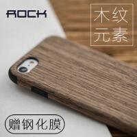 【支持礼品卡】Rock iphone7手机壳全包防摔苹果6plus iphone8手机壳全包防摔苹果8plus 硅胶套