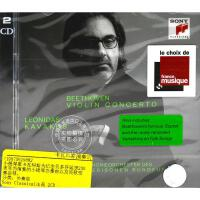 现货 [中图音像][进口CD]卡瓦科斯演奏的贝多芬小提琴协奏曲 2CD Beethoven: Violin Conce