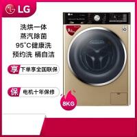 LG洗衣�CWD-BH451B8H 9公斤大容量全自�幼��l�L筒烘干洗衣�C 智能水循�h ��桶洗 中途添衣 ��性定制 快速洗