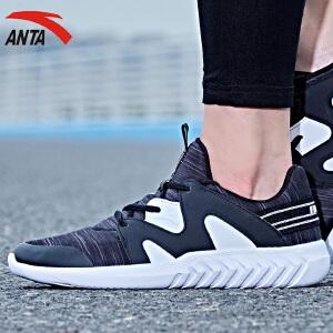 安踏女鞋综训鞋2018年秋季新款时尚椰子鞋潮流休闲运动鞋12717701