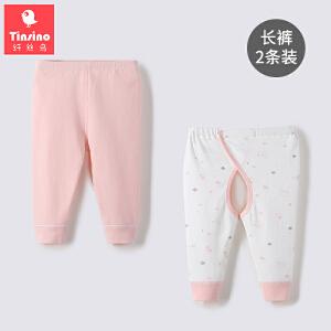 【1件3折价:38.7】纤丝鸟(TINSINO)婴儿衣服新生儿打底秋裤宝宝内衣2件装