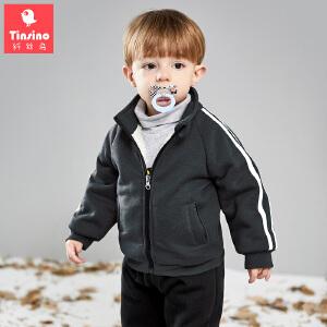 【1件3折价:68.7】纤丝鸟(TINSINO)童装男童加绒外套女童运动加厚上衣宝宝保暖衣服