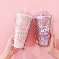 汉馨堂 塑料杯 潮流双层亮片吸管杯粉色可爱创意少女心水杯学生随身塑料杯子