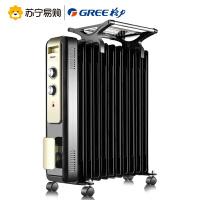 【苏宁易购】格力油汀NDY13-X6121电暖器取暖器11片节能静音新款暖风机