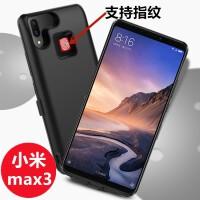 小米max3背夹式充电宝Max2专用电池无线移动电源手机壳一体冲