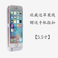 苹果6充电宝背夹iPhone7Plus电池8p便携76s专用无线移动电源 苹果7p/8p背夹 象牙白 【5.5寸】