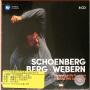 现货 [中图音像][进口CD]当代作曲家三杰作品选集 8CD Schoenberg Berg Webern
