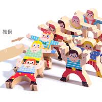 儿童叠叠乐积木平衡玩具男女孩早教益智亲子游戏叠叠高
