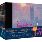 DADA全球艺术启蒙系列·第一辑(莫奈,沃霍尔,毕加索,梵高,夏加尔)
