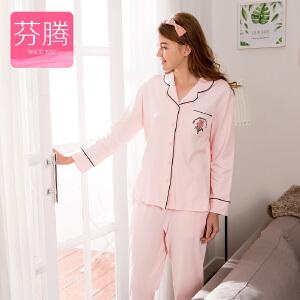 芬腾新款2017春秋睡衣女长袖纯棉开衫简约纯色针织棉家居服套装