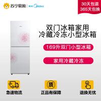 【苏宁易购】Midea/美的 BCD-169CM(E) 双门冰箱家用冷藏冷冻小型冰箱
