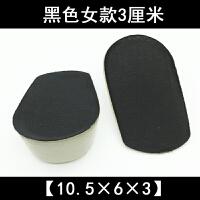 可粘硅胶隐形透明内增高鞋垫男女加厚后半垫半码后跟垫防磨减震垫