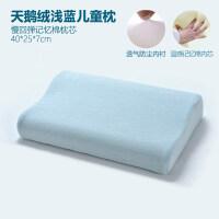 记忆枕卡通棉乳胶枕头3-6-10岁幼儿园男女学生儿童枕护颈椎枕芯