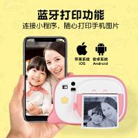 小鸡彩虹儿童相机可拍照可打印玩具拍立得宝宝相机女学生款