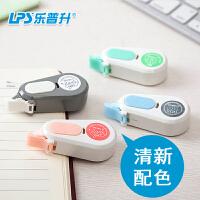 乐普升迷你修正带韩国创意可爱文具用品4M薄膜带