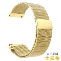 华为智能手表表带金属米兰尼斯磁吸表带不锈钢锈钢链式运动替换腕带男女陶瓷 华为Watch GT