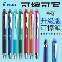 日本PILOT百乐LFPK-25S4升级可擦笔按动式笔记手账彩色可换笔芯女小学生热摩磨擦按制中性笔 juice up笔尖