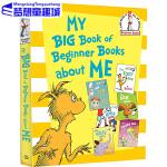 苏斯博士大黄书 英文原版绘本 6合1精装 My Big Book of Beginner Books About Me