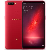 【当当自营】OPPO R11 全网通4G+64G 玫瑰金 移动联通电信4G手机 双卡双待