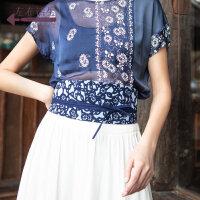 生活在左蓝印花布系列春夏季新品文艺复古蓝印花装饰腰带百搭女士