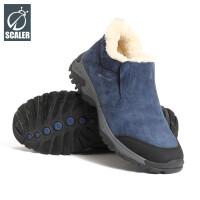 思凯乐户外加绒徒步鞋男女加厚保暖中高帮冬季皮毛防滑一体雪地靴