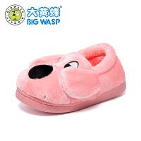 大黄蜂童鞋 2017秋冬女童棉鞋 舒适保暖绒毛 可爱室内儿童鞋