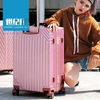 2018新款铝框拉杆箱万向轮旅行箱密码箱子皮箱包登机行李箱女 玫瑰金
