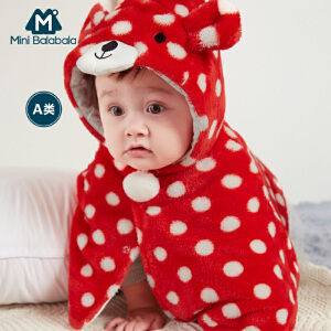 【满200减40/满300减80】迷你巴拉巴拉婴儿女宝宝外套便衣新款加厚斗篷披风披肩秋冬外出