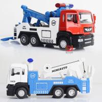 1:50建元合金工程车模型交通救援车拖车儿童声光回力玩具盒装