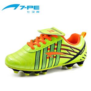 七波辉男童鞋 秋季儿童运动鞋 中大童运动球鞋 男童足球鞋
