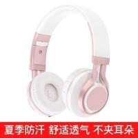 无线耳机头戴式蓝牙手机耳麦女生可爱潮韩版少女心高音质带麦插卡MP3电脑苹果