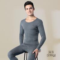 南极人男士秋衣秋裤优质薄款纯棉套装保暖柔软舒适-817d10021---w