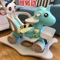 木马儿童摇马宝宝一周岁礼物多功能玩具摇摇车两用婴儿摇椅摇摇马