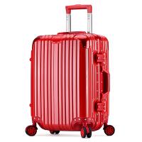 拉杆箱万向轮寸行李箱铝框旅行箱密码箱男女款学生登机箱/ZJ