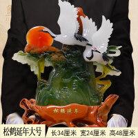 仙鹤寿桃摆件送老人的生日礼物爷爷奶奶祝寿60和70大寿80贺寿礼品