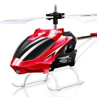 遥控飞机玩具儿童耐摔摇控小飞机直飞升机充电动成人防撞男孩航模