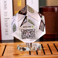 水晶魔方二维码微信扫描支付标识牌公司logo快捷支付收银牌定制做