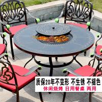 户外休闲铁艺花园别墅庭院桌椅烧烤铸铝电炉阳台别墅花园露天室外组合