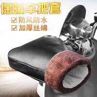 冬季防寒电动车手套 保暖摩托车把套PU加厚把套电瓶车加大防风护把