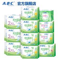 ABC茶树精华蓝芯瞬爽棉柔透气日夜用护垫卫生巾组合11包 共90片