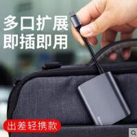 【支持礼品卡】倍思type-c转接头usb苹果笔记本电脑macbookpro网线vga转换器HDMI