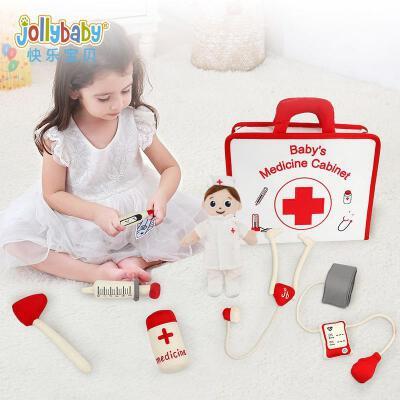 jollybaby儿童医疗玩具套装女孩小医生护士打针听诊器过家家玩具 安全布制,角色扮演,亲子互动,克服恐惧