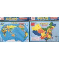 中国地图+世界地图 EVA磁性拼图 现货