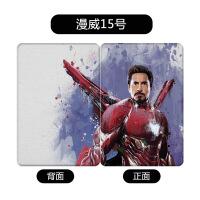 钢铁侠iPad保护套2019Air10.5漫威英雄mini4/5新款休眠硬壳复仇者