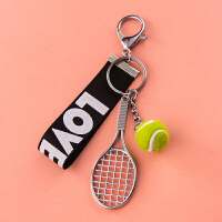 网球钥匙扣挂件创意可爱汽车书包锁匙链圈环男士女款包包挂饰