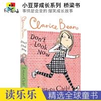 Clarice Bean, Don't Look Now 小豆芽成长系列 事情是会变的 桥梁书章节书 查理与劳拉姊妹篇