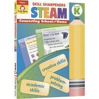 Evan-Moor Skill Sharpeners STEAM 技能铅笔刀STEAM练习册 幼儿园大班 美国加州教辅